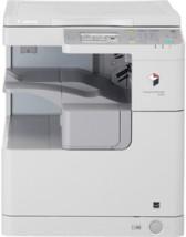 Kserokopiarka iR2520