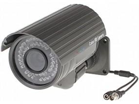 Kamery nadzoru wizyjnego