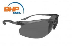 Okulary chroniące przed olśnieniem i promieniowaniem UV
